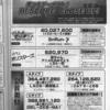 ゲーメスト全一136 :1997年7月30日号