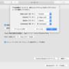 Macの修飾キーをコマンドラインから変更する