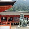 #2広島旅行記 宮島 厳島神社は素晴らしい場所でした。