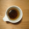 【超絶】紅茶の雑な淹れ方【お手軽】