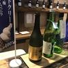 灘の酒 灘五郷めぐり 神戸酒心館