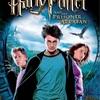このシリーズで最も好きな作品! 「ハリーポッターとアズガバンの囚人」