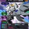 【GAW】艦隊戦に第三覚醒リミテッドガシャ機体