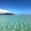 【体験記ブログ】ハワイのサンドバーツアーに参加!持ち物や服装、感想まとめ