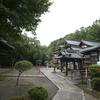 京都と滋賀を巡る旅 2011年8月19日(金)