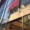 H&Mにベビー服・キッズ服・マタニティ服を見に行こう!取り扱い店舗もチェック。