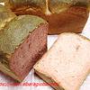 紅麹食パン:高温でパンを焼くと天使がささやく