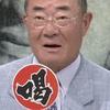 「喝!」の減った張本氏、彼の口にフタをしたのは誰なのか。