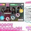 【ガールズビートステージ!】最新情報で攻略して遊びまくろう!【iOS・Android・リリース・攻略・リセマラ】新作スマホゲームのガールズビートステージ!が配信開始!