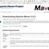 Apache Maven という名のビルドツールでSpring Boot
