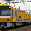ウソ電 京急電鉄の新型デト