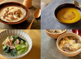 野菜不足の解消には野菜スープがおすすめ。秋の旬がたっぷり詰まった「野菜セット」で作るスープレシピ5つ