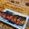 【炉ばた焼き 白雪】老舗の味が450円均一の安心価格(中区堀川町)