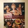 ルネッサンスリゾートオキナワのガルーダナイトショー&ディナー(ビール飲み放題付き)で海外旅行気分を満喫