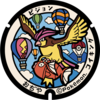 ポケふた|中部地方初!新潟県にコイキングのマンホール登場やぁん