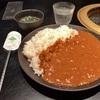 焼肉屋さんのカレーは絶対美味い   @幕張  焼肉いしび
