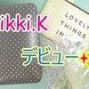 【手帳】kikki.K手帳のご紹介