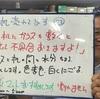 熊本 西区 仏壇前机 経机 仏壇台 燃えないマット