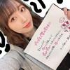 モニカレンダー2021年1月1日(金)