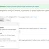 git worktreeでGitHub Pagesの管理を楽にする