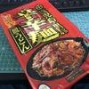 """ヒガシフーズ""""辛辛麺皿うどん""""をもらったので食べてみた。"""
