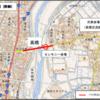 愛知県 一般県道 豊田則定線 橋りょう「高橋」の4車線化が完了