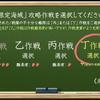 【2018初秋イベ】 E5丁 ゲージ1本目・2本目