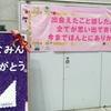 乃木坂46 16thシングル『サヨナラの意味』発売記念 個別握手会@パシフィコ横浜2/5