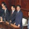首相、TPP承認と関連法案成立めざす 所信表明演説