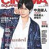 CINEMA SQUARE vol.106 目次