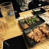 第3回 4/21 中野「居酒屋 万喜」