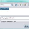 Javaで地図を表示〜GeoToolsを使って