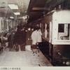 名鉄資料館でみてきたもの (7) 戦后の新名古屋駅