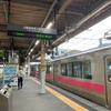 新幹線の隣を走る在来線!? 秋田〜盛岡 普通列車乗車記