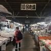 塩釜市場に行ってきました。市場は楽しい。美味しい魚介類を堪能
