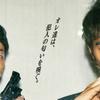 【ロケ地情報】ドラマ「スニッファー 嗅覚捜査官」