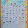 #563 6月のカレンダー!とカラフルなトマト【日記】