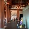 古代の大阪難波宮 大阪歴史博物館を訪ねて