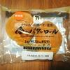 セブンイレブン 金のバターロールを食べてみました