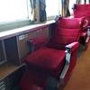 青函連絡船のグリーン指定席