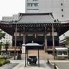 【大阪】梅田の繁華街にある太融寺。境内には淀殿のお墓も(北区・御朱印)