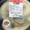 白いチーズソースで食べる!キーマカレー