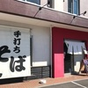 (Sapporo-63/Sapporo noodles)日本美味しいもの巡り Japan delicious food and wine tour