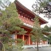 大徳寺 聚光院