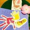 🌷可愛い🌸小さなお友達からの🌻元気パワーいっぱいカード