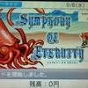 3DS/WiiUのニンテンドーeショップ更新!来週はWiiUで「少女とロボット」登場!ピクロスeやポイソフトセールも!