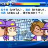 【選手作成】サクスペ「アンドロメダ学園 野手作成② 初PG達成」