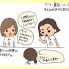 9/8・9/9 うめ先生のセミナー@名古屋 開催しました!