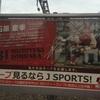 【プロ野球】2019広島カープの戦力分析と人的補償について〜丸選手がFAで巨人へ〜