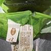和菓子:福寿堂秀信:季の花抹茶